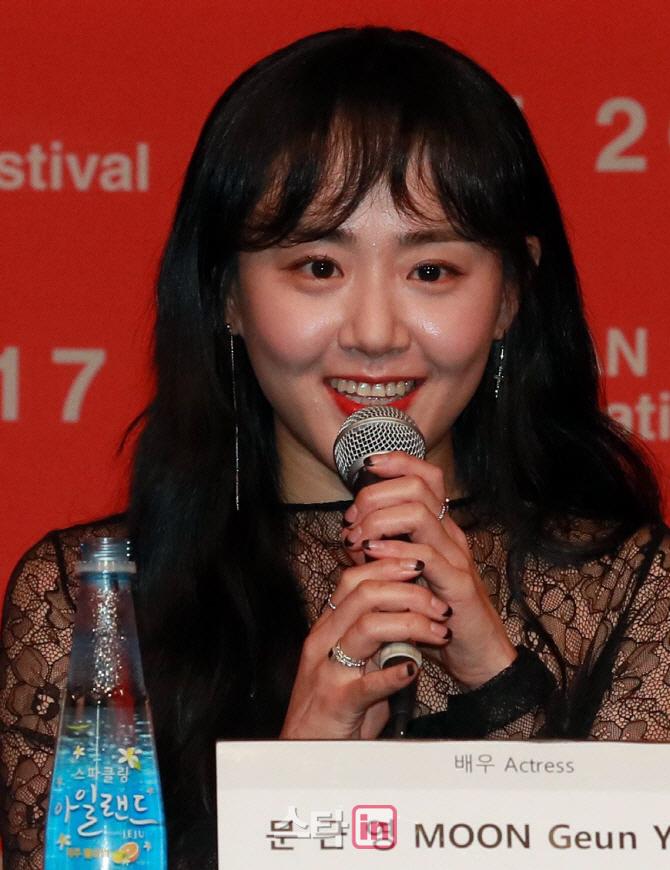 """[BIFF]성숙미로 카메라 홀린 문근영, """"개막작 선정 영광"""""""