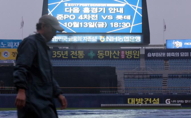 준PO 4차전 우천 취소...최금강-린드블럼 선발 대결