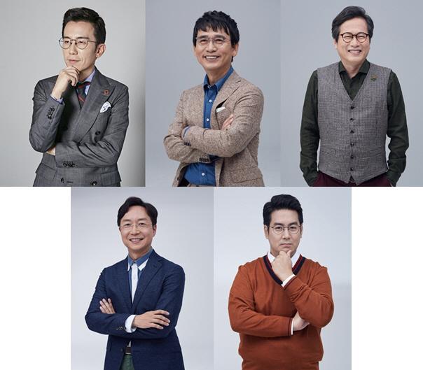 '알쓸신잡2', 27일 첫방송…김영하·정재승 하차(공식입장)