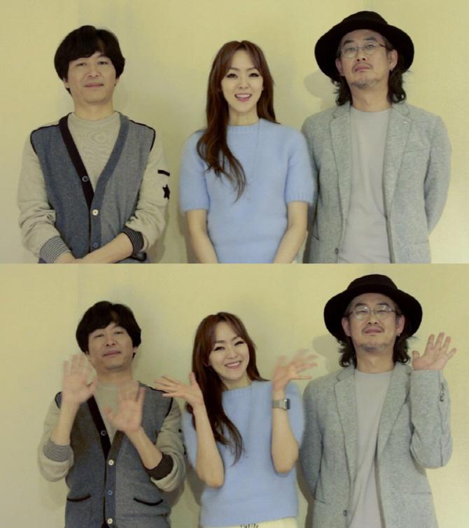 자우림, 팬사랑 담아 내일(5일) 싱글 'XOXO' 발매