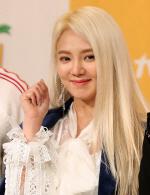 tvN '나의 영어 사춘기' 제작발표회