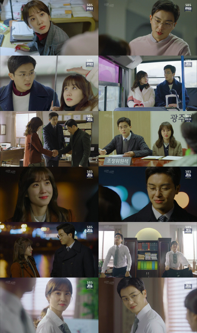 '이판사판', 박은빈·연우진 남기고 8.0%로 종영