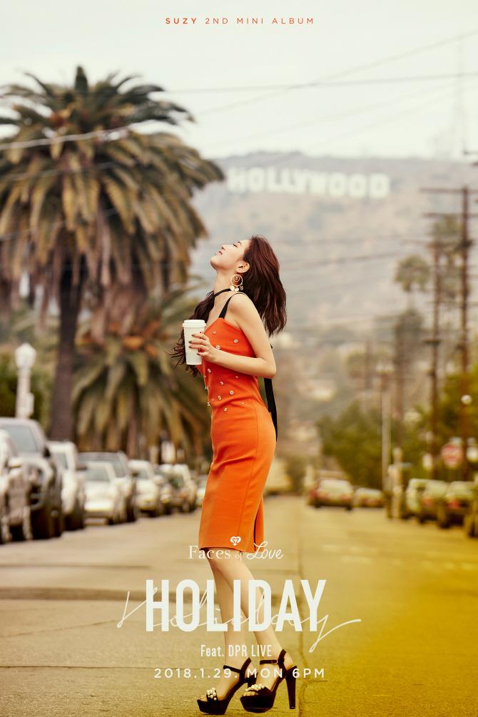 [포토]수지, '홀리데이' 티저 '세련된 스타일'