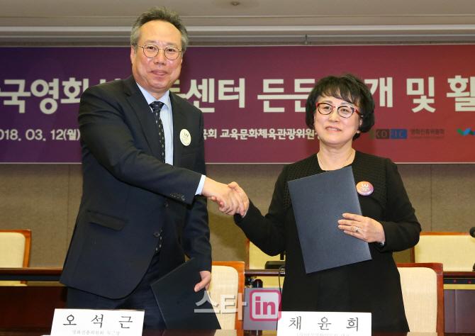 女영화인 61.5% 성폭력·성희롱 피해 …男 영화인도 17.2%