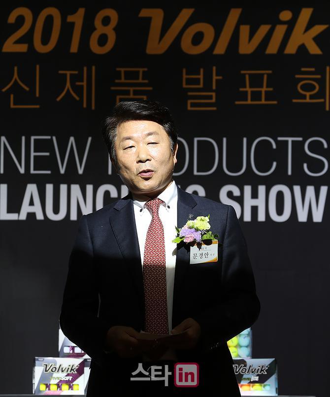 [포토] 토종브랜드 볼빅 문경안 회장 '자신감 넘치는 신제품 발표회'