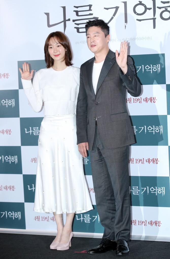 이유영-김희원, 믿고 보는 배우