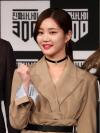 [포토]이유비, '섹시한 파이팅'