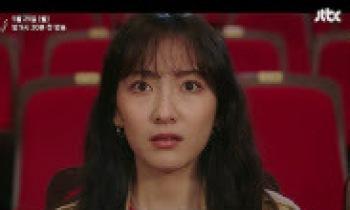 정일우·강지영·이학주 '야식남녀' 첫방 D-2…킬링포인트 넷