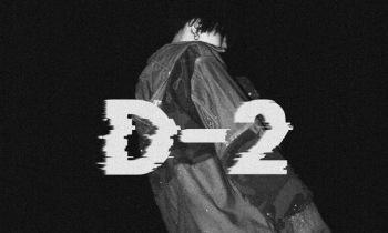 """방탄소년단 슈가 """"어거스트디 'D-2'.. 28살 나의 이야기"""""""
