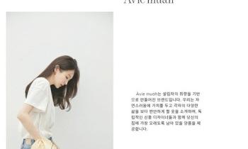 """강민경 '아비에무아' 론칭→의류사업가로…""""매일 귀한 경험"""" [종합]"""