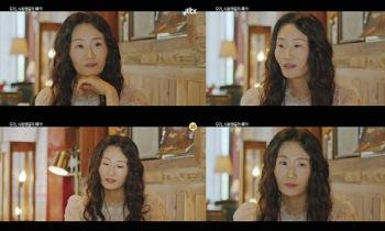 '우리, 사랑했을까' 김영아, 깊은 감동+여운 선사 '힐링 캐릭터'