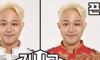 """지니고, 정식 데뷔곡 '후끈 후끈' 발표…""""드럼 퍼포먼스"""" 예고"""