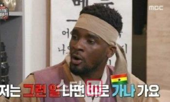 """샘 오취리 """"신문 나오는 일 생기면 바로 가나 간다""""...SNS 계폭"""