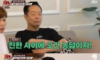 """임미숙 """"김학래 외도·도박으로 결혼 1년 만 공황장애"""" 오열"""