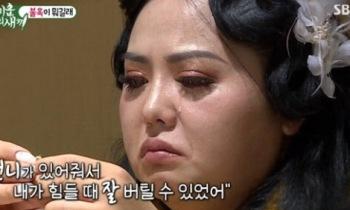 """'미우새' 홍진영 """"홍선영 없었으면 우울증 걸렸을 것"""" 눈물"""