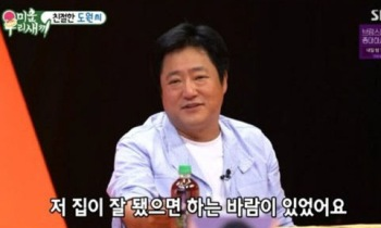 """'미우새' 곽도원 """"전도연이 붙인 별명 '곽블리'""""→홍자매 우애엔 눈물 ..."""