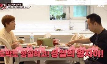 """'1호' 김학래 """"20년 전 도박·바람 반성...임미숙도 용서"""""""