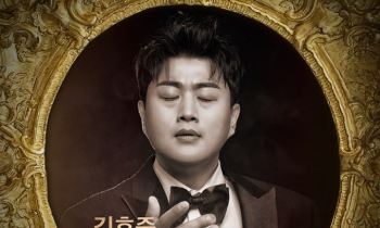 김호중 '우리家', 발매 첫날 41만장 판매고 기염