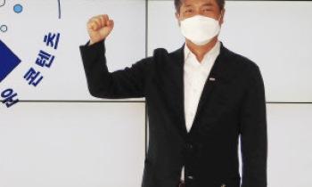 김우택 NEW 회장, 코로나19 극복 '스테이 스트롱' 캠페인 참여
