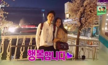 """'라디오스타' 박태준, 아내 공개…""""10년 동거하다 혼인신고"""""""