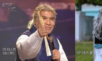 [슈팅스타]'테스형!' 나훈아 신드롬, '젊은층도 홀렸다'