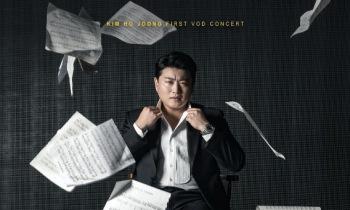 '트바로티' 김호중, VOD 콘서트 오픈…해외서도 만난다