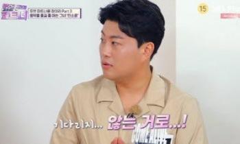 '파트너' 김호중, 재미에 감동까지… '눈·귀' 호강