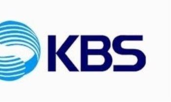 "KBS ""광고 송출사고 깊게 사과… 편집상 오류"" [전문]"