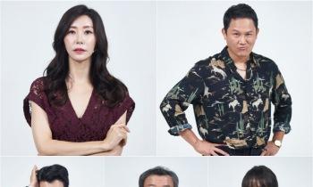 '불새 2020' 성현아부터 옥지영까지… 감초조연 플렉스 예고