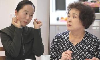 '살림남2' 미나♥류필립, 2년 만 등장…박애리에 애교 수업