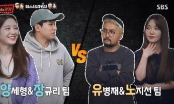 '맛남' 백종원, 1주년 기념 제작진에 간식 FLEX…노지선 '백야식당' 보조 활약