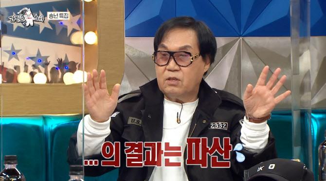 """'라디오스타' 조영남 """"대작 논란 후 파산…감옥 갔다 왔어야"""""""