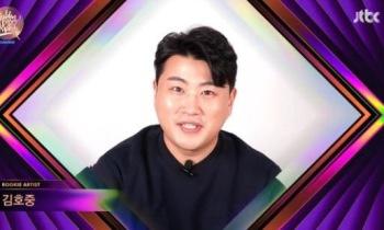 김호중, 골든디스크도 삼켰다… 승승장구 '트바로티'