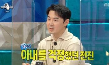 """'라스' 전진 """"아내 류이서와 '펜트하우스2' 촬영"""""""
