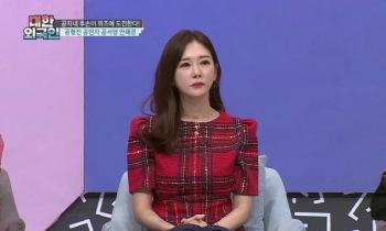 """'야구 여신' 공서영 """"연예인 대시? 셀 수 없이 받아"""""""