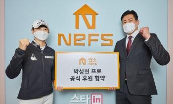 박성현, 데뷔 때 인연 맺은 넵스와 후원 연장