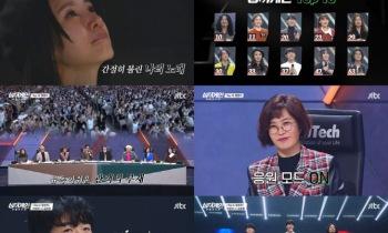 '싱어게인' 유미→이무진 TOP10 본격 데스 매치…최고 9.4%