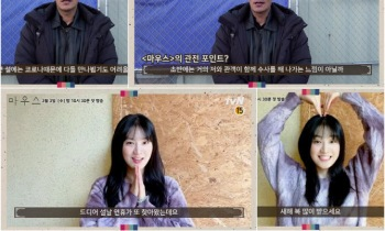 '마우스' 이승기·이희준·박주현·경수진, 설 인사 공개