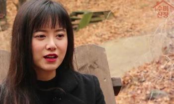 """'수미산장' 구혜선 """"'꽃보다 남자' 성공만할 때…지금은 여러 실패 겪어"""""""