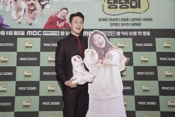 """'달려라 댕댕이' 김원효 """"진돗개 태풍이보다 심진화 공격성 더 문제"""""""