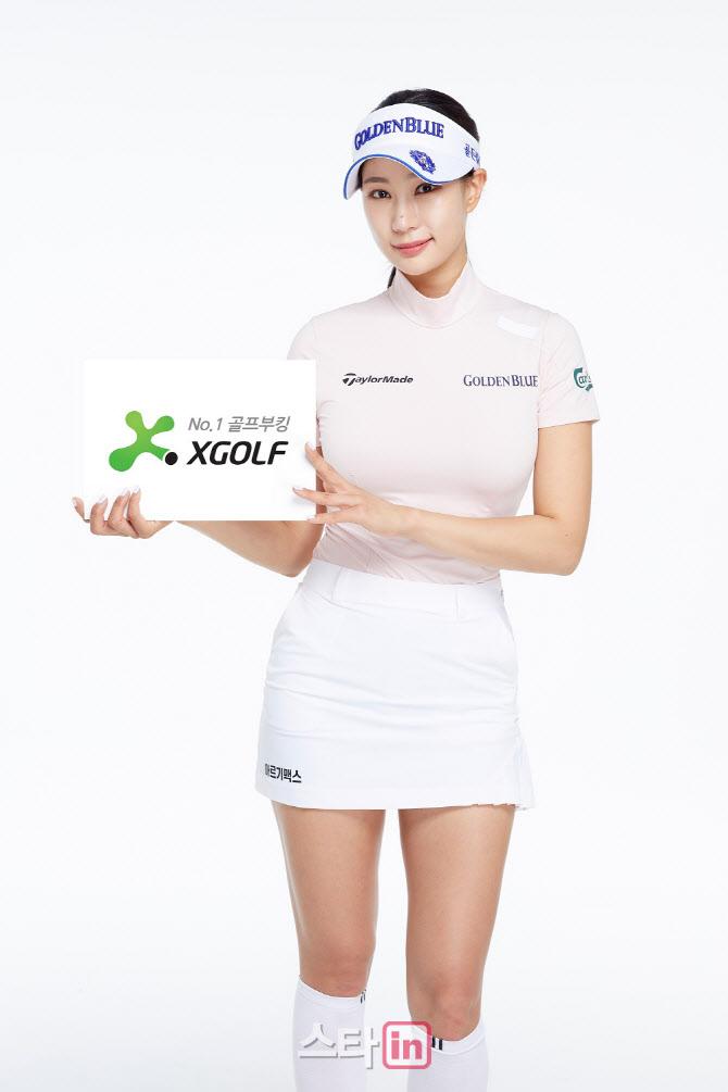 유현주, XGOLF 브랜드 모델 2년 더..2023년 3월까지 재계약