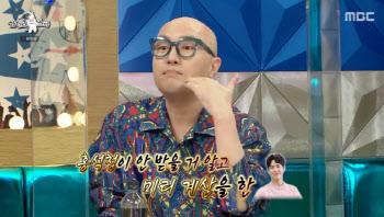 """홍석천, 박보검 미담 공개 """"메인음식 5개 주문"""""""