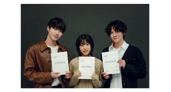 지창욱·최성은·황인엽 넷플릭스 '안나라수마나라' 출연 확정 [공식]