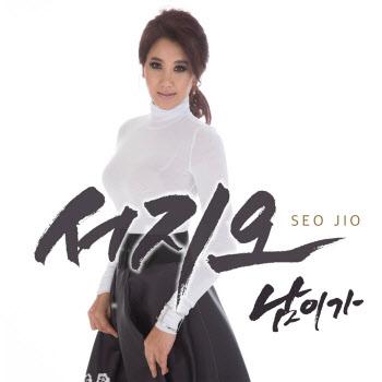 '돌리도' 서지오, 27일 3년 만에 신곡 발표