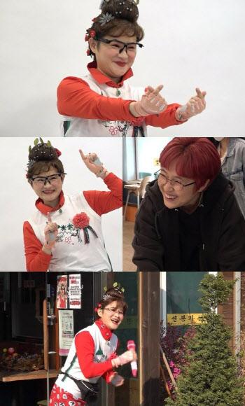 '전참시' 둘째이모 김다비, 유튜브 '한사랑 산악회'와 케미 만남 예고
