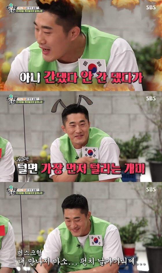 """'집사부' 김동현, 일론 머스크에 분노…""""가장 먼저 털리는 개미가 나"""""""
