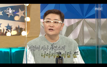 """정재용, 이하늘·김창열 갈등 언급 """"DJ DOC 끝 아냐"""""""