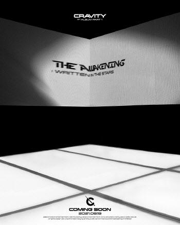 크래비티, 첫 정규앨범 8월 19일 발매