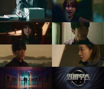 박하선·정문성·장영남 '뫼비우스 : 검은 태양' 티저 공개