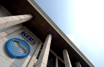 KBS 사장 후보 3명 중 2명 사퇴